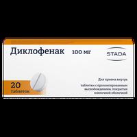 ДИКЛОФЕНАК, таблетки
