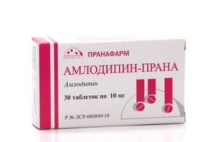 АМЛОДИПИН-ПРАНА, таблетки