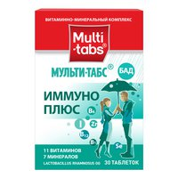 МУЛЬТИ-ТАБС ИММУНО ПЛЮС, таблетки