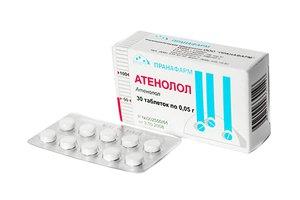 АТЕНОЛОЛ, таблетки