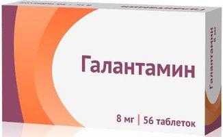 ГАЛАНТАМИН, таблетки