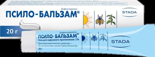 ПСИЛО-БАЛЬЗАМ, гель