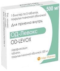 ОД-ЛЕВОКС, таблетки