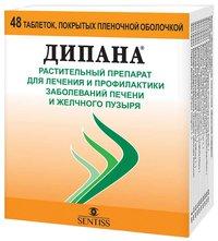 ДИПАНА, таблетки