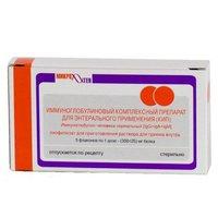 ИММУНОГЛОБУЛИНОВЫЙ КОМПЛЕКСНЫЙ ПРЕПАРАТ для энтерального применения (КИП), лиофилизат