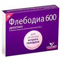 ФЛЕБОДИА 600, таблетки