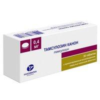 Тамсулозин, таблетки