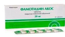 ФАМОТИДИН-АКОС, таблетки