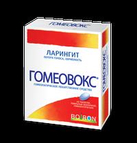 ГОМЕОВОКС, таблетки