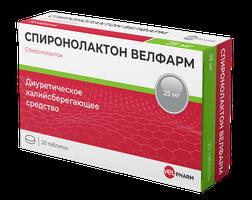 СПИРОНОЛАКТОН ВЕЛФАРМ, таблетки