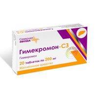 Гимекромон-СЗ, таблетки