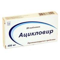 АЦИКЛОВИР, таблетки