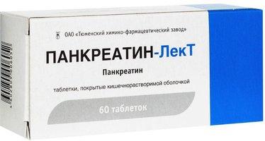 ПАНКРЕАТИН-ЛекТ, таблетки