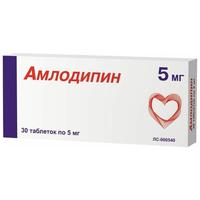 АМЛОДИПИН, таблетки