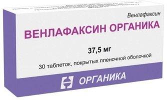 ВЕНЛАФАКСИН, таблетки