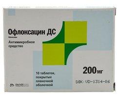 ОФЛОКСАЦИН ДС, таблетки