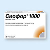 препарат глюкофаж для похудения
