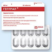 здоровье препарат гептрал