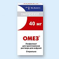 Омез дср инструкция по применению цена в украине