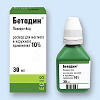 БЕТАДИН раствор - купить препарат БЕТАДИН в аптеках