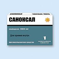САНОКСАЛ, таблетки
