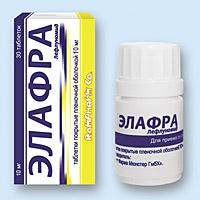 ЭЛАФРА, таблетки