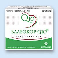 ВАЛЕОКОР-Q10
