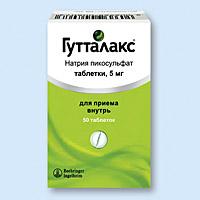 ГУТТАЛАКС, таблетки