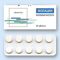 ФОЛАЦИН, таблетки