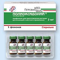 ПОЛИОКСИДОНИЙ лиофилизат