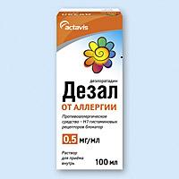 дезал таблетки от аллергии инструкция цена аналоги