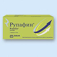 РУПАФИН, таблетки