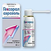 гексорал инструкция спрей по применению