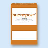 БИОПАРОКС, аэрозоль