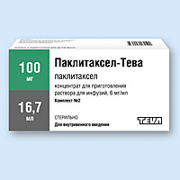 ПАКЛИТАКСЕЛ-ТЕВА, концентрат