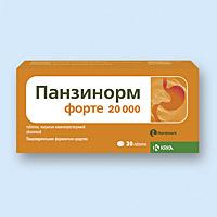 ПАНЗИНОРМ ФОРТЕ 20 000, таблетки