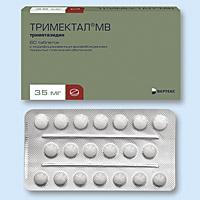 ТРИМЕКТАЛ МВ, таблетки