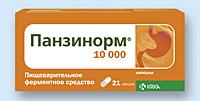 ПАНЗИНОРМ 10 000, капсулы