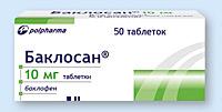 БАКЛОСАН, таблетки