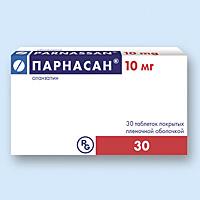 аминазин инструкция по применению уколы - фото 11
