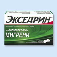 ЭКСЕДРИН, таблетки