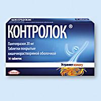 КОНТРОЛОК, таблетки