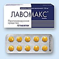 ЛАВОМАКС, таблетки