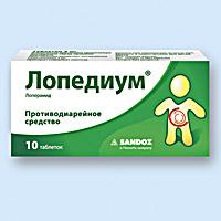 ЛОПЕДИУМ, таблетки
