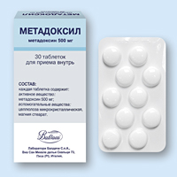 МЕТАДОКСИЛ, таблетки