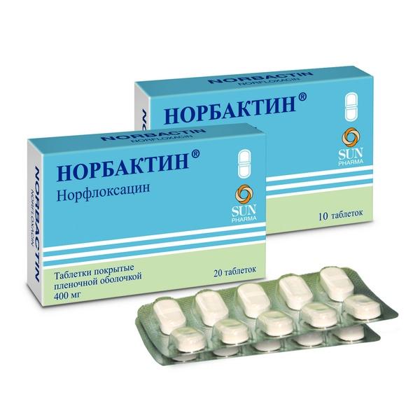 Лоперамид таблетки инструкция по применению