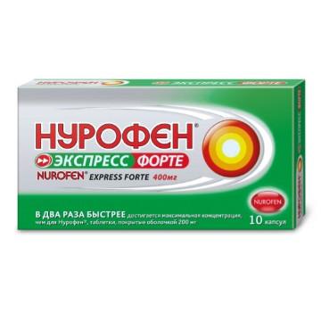 НУРОФЕН ЭКСПРЕСС ФОРТЕ, капсулы
