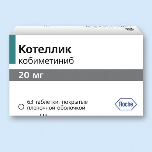 КОТЕЛЛИК, таблетки