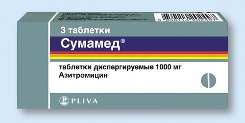 СУМАМЕД, таблетки