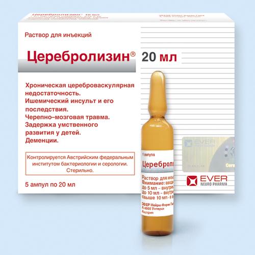 церебролизин инструкция по применению уколы